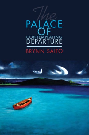 This Skylark Sings! The Palace of Contemplating Departure by BrynnSaito